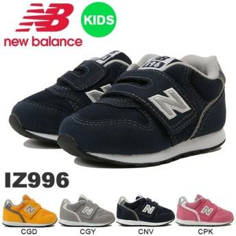 スニーカー IZ996 new balance ニューバランス キッズ 子供 ベビーシューズ 赤ちゃん ベルクロ シューズ 靴 ファーストシューズ 2019秋冬新作 得割10