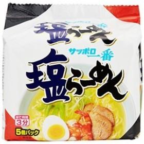 サッポロ一番 塩らーめん 5食×6個