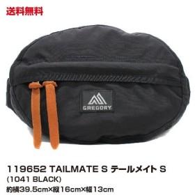 送料無料 ブランド ボディバッグ ウエストバッグ ヒップバッグ GREGORY グレゴリー 119652 TAILMATE S テールメイト S 1041 BLACK_4582357839831_21