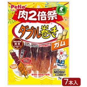 【期間限定販売】ペティオ 犬用 ダブル巻き ガム 肉2倍祭 7本入