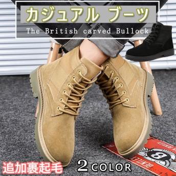 カジュアルブーツ メンズシューズ 靴/ブーツ/スニーカー・スリッポン/ローファー・フラット ヌバック調イエローブーツ ワークブーツ マウンテンブーツThe British Carved Bullock