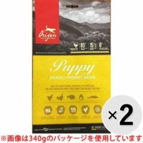 【セット販売】オリジン ドライ 犬用 パピー 2kg×2コ