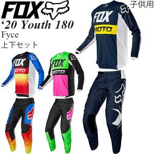 Fox Racing Youth 180 Fyce Jersey//Pants Set- S//24