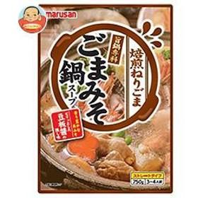 【送料無料】マルサンアイ 旨鍋専科 ごまみそ鍋スープ 750g×10袋入