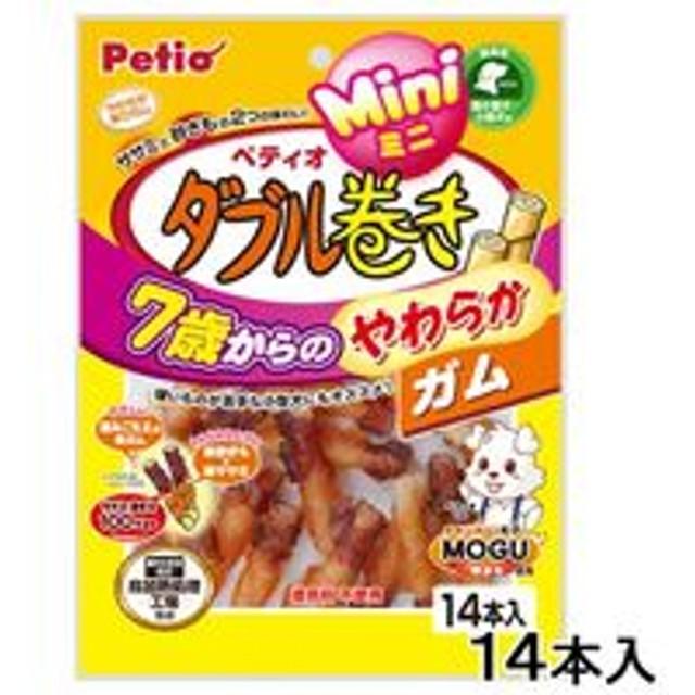 【期間限定販売】ペティオ 犬用 ダブル巻き 7歳からのやわらかガム ミニ 14本入