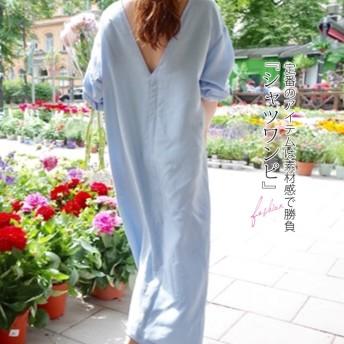 レディース シャツワンピ ワンピース ロング丈 きれいめ aライン カジュアルシャツ おしゃれ 体型カバー 袖あり 大人 20代 30代 40代 長袖ワンピース ロングワンピース
