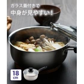 ステンレス片手 鍋 18cm キッチン ニッセン
