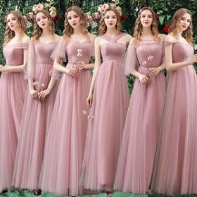 ブライズメイド ドレス ロング ブルー 6タイプ お揃いドレス お呼ばれドレス パーティードレス 結婚式 ドレス ワンピース ロングドレス