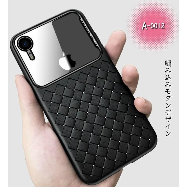 【新着】メッシュデザイン スマホケース iPhone7 iPhone8 iPhone7/8 plus iPhoneX XR アイフォーンカバー Mesh Design CASE 編み込み 携帯ケース