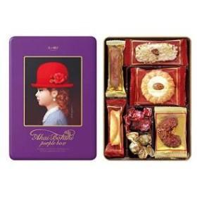 赤い帽子 パープルボックス   16392