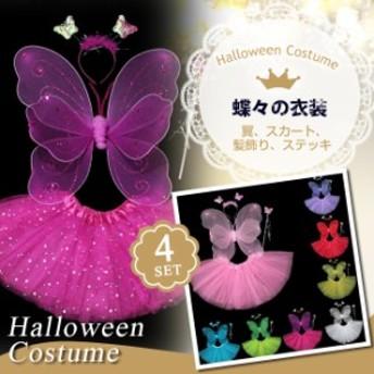 送料無料 ハロウィン コスプレ 子供 女の子 翼 かわいい キッズ 子ども 道具 セットアップ パーティーグッズ イベント用品 halloween cos