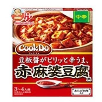 味の素 CookDo(クックドゥ)  赤麻婆豆腐中辛用 140g×10個入