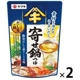 ヤマキ だしで味わう寄せ鍋つゆ 750g 2袋