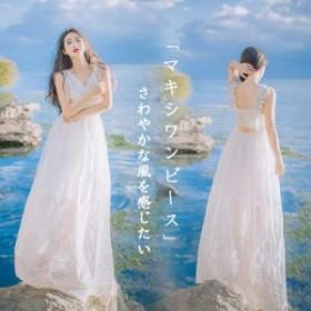 夏 ワンピース  新作着た瞬間お姫様に変身、女のスタイルを引き出せるホワイトキャミワンピースが入荷しました♪  夏 ワンピース レー