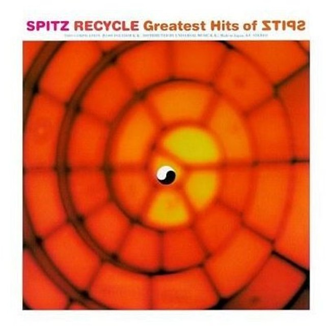Image result for recycle greatest hits of spitz