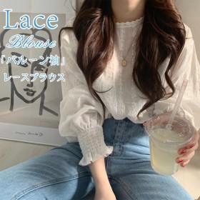 レーストップス バルーン袖 可愛い レディース ブラウス スキッパーネック 長袖 ゆったり カジュアル 韓国ファッション