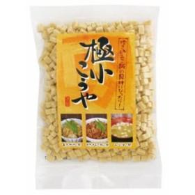 極小こうや(高野豆腐) 70g 【信濃雪】