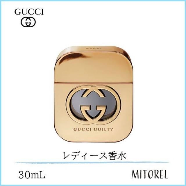キャッシュレス5%還元対象 グッチ GUCCI ギルティインテンスオードパルファムEDP   30mL【香水】