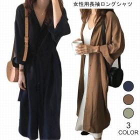 ロングシャツ レディース シャツワンピ シャツ マキシ丈 ゆったり ロングコート 薄手 カーディガン 女性用 ライトアウター カ