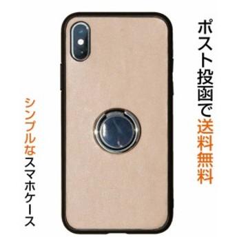 スマホケース 送料無料 本革ベージュ スマホリング付き iPhoneXR iPhoneXs Max iPhoneXs iPhone8 Plus iPhone7 Plus iphone6s Galaxy S10