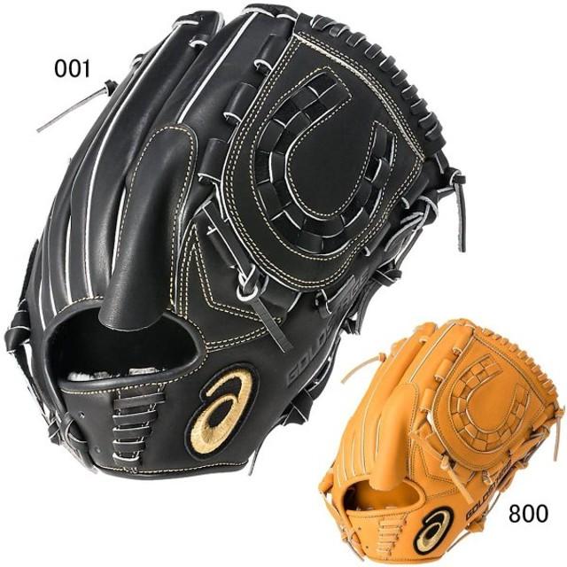 アシックス 軟式野球 投手用グラブ 軟式用 ゴールドステージ ロイヤルロード 投手用 サイズ:8 asics 3121A335