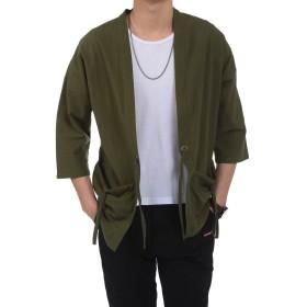 (クーファンディ)Coofandy コート ゆったり 着物 和式パーカー 春 七分袖 メンズ ファッション おしゃれ 軽い デザイン 羽織 締め紐 グリーン ネイビー 黒
