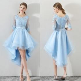 ミニドレス パーティードレス フィッシュテール ミニ ドレス ワンピース 袖付き 大きいサイズ  花柄 レース 五分袖