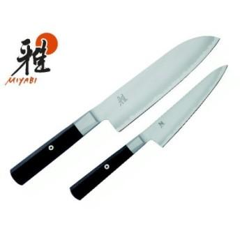 雅 4000FC ギフトセット 2pcs(三徳包丁/小刀) H55-10