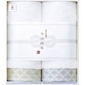 SUN 今治銘布 錦 フェイスタオル2P 22743-00340-014