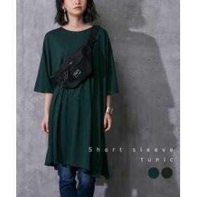 Tシャツ カットソー レディース スラブ素材 半袖 チュニック  グリーン/黒 M~L ニッセン