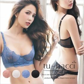 【tu-hacci/SexyLine~Adu/アデュー~】フラワーレースシースルーブラ&ショーツセット/4color ブラック/ホワイト/ピンク/ブルー 【tu-hacci】