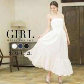 アウトレット ウェディングドレス 二次会 カラー 花嫁二次会 ドレス ワンピース 花嫁ドレス 花嫁 白 ロング丈 大きいサイズ