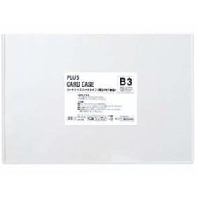 カードケース ハードタイプ PC-213C[34-470](B3)