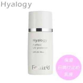 ヒアロジー ピーエフェクト UVプロテクター(SPF25 PA++) 30ml (全国一律送料無料) Hyalogy ヒアルロン酸 EMプロテイン 乳液 日焼け止め U