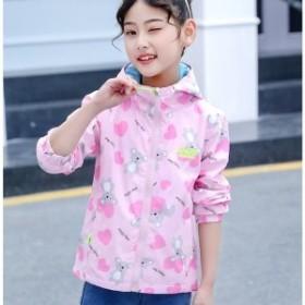 ウィンドブレーカー 裏メッシュ 女の子 ジュニア ジャンパー 花柄ジャケットフード付  ブルゾン 長袖ジップアップパーカー  可愛い ラッ