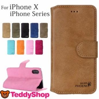 iPhoneXRケース iPhone XSケース iPhoneXS Max ケース iPhone Xケース iPhone8 ケース手帳型 スマホケース 8Plus 7 6s 5s 5c レザー