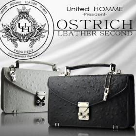 ユナイテッドオム・プレジデント United HOMME-President- セカンドバッグ オーストリッチ型押し ホワイト UHP-2114