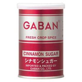 ハウス ギャバン シナモンシュガー 缶 1個