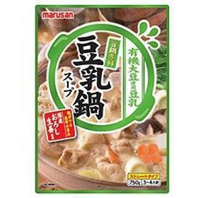 【送料無料】マルサンアイ 旨鍋専科 豆乳鍋スープ 750g×10袋入