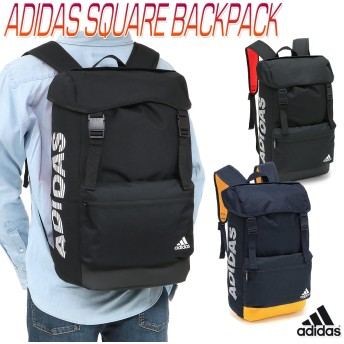 アディダス ADIDAS スクエア バックパック メンズ/レディース/高校生/中学生/小学生/キッズ/子供 リュックサック ブラック/ネイビー 25L GEC52