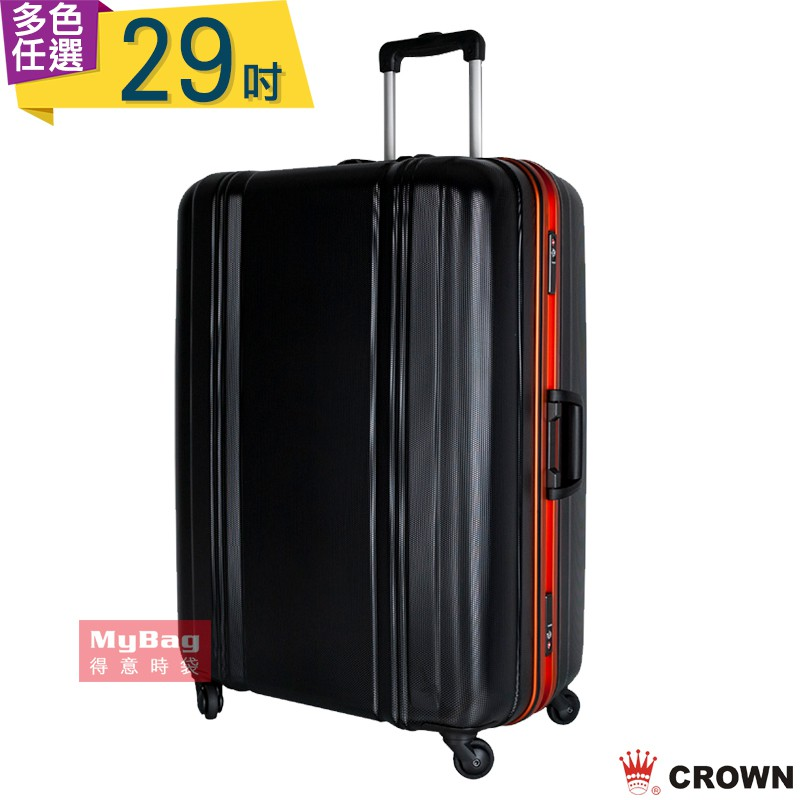 CROWN 皇冠 29吋行李箱 極輕鋁框 TSA海關安全鎖 HINIMOTO輪具 任選 C-F2808 得意時袋