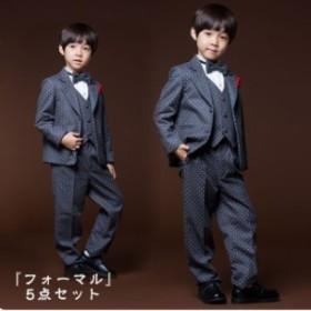 子供スーツ タキシード 子供服  入学式 スーツ 男の子 スーツ キッズ フォーマル 男の子 子供 7点セット カジュアル  入学入園
