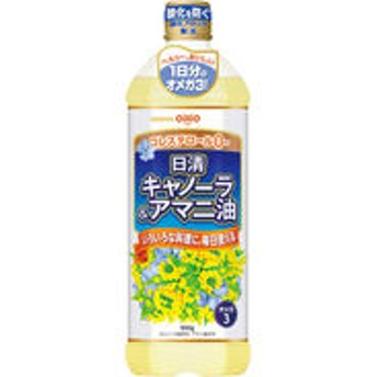 日清オイリオ 日清キャノーラ&アマニ900g 【大さじ1杯で1日分のオメガ3】 1本