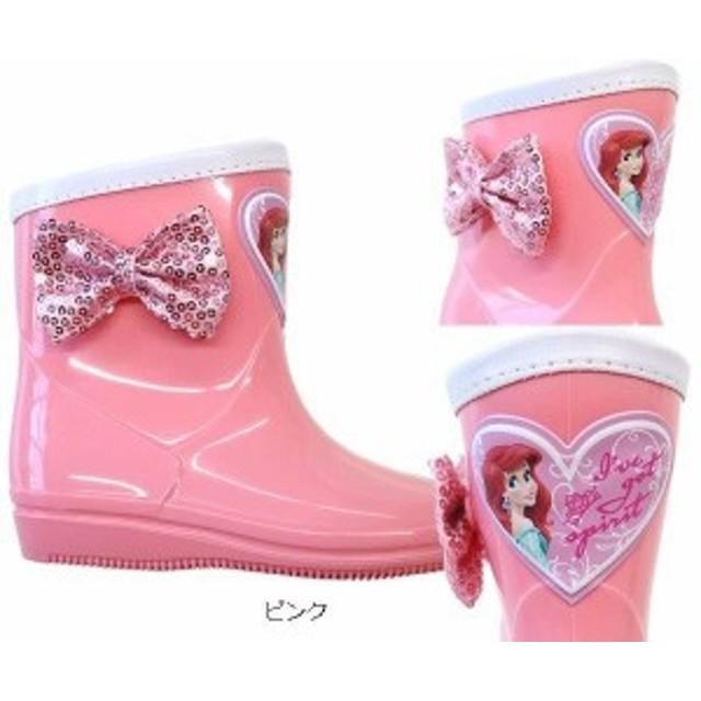 ディズニー プリンセス ディズニー 靴 アリエル レインブーツ 長靴 ディズニー レインシューズ Disney キッズ 15~19cm 7326