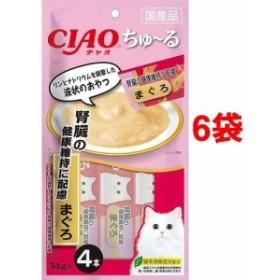 ちゅ~る 腎臓の健康維持に配慮 まぐろ(14g4本入6袋セット)[猫のおやつ・サプリメント]