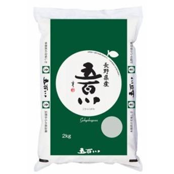 新米 長野県から新品種 令和元年産長野県産 「五百川」 白米2kgx1袋