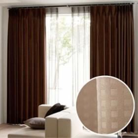 ドレープ カーテン 2枚組 3サイズ同一価格 形態安定加工 ベージュ[KD5101-03](ベージュ(BE), 幅100cm×丈200cm)