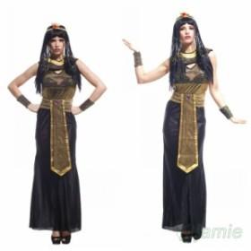 ハロウィン エジプト女王 ファラオ  クイーン コスプレ コスチューム レディース 大人用 ステージ仮装
