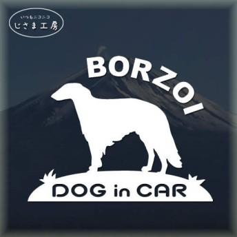 ボルゾイの白色シルエットステッカー ドッグインカ―