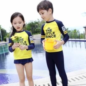 キッズ水着 セパレート 男の子 夏 女の子 長袖 ラッシュガード 上下セット トップスとロングパンツ 2点セット uvカット 紫外線対策